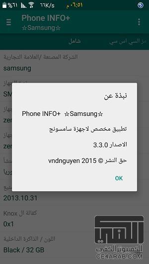 ������ ������ ��� �������� ������ ������ ��������� � ������ Phone INFO  ★Samsung★ ���