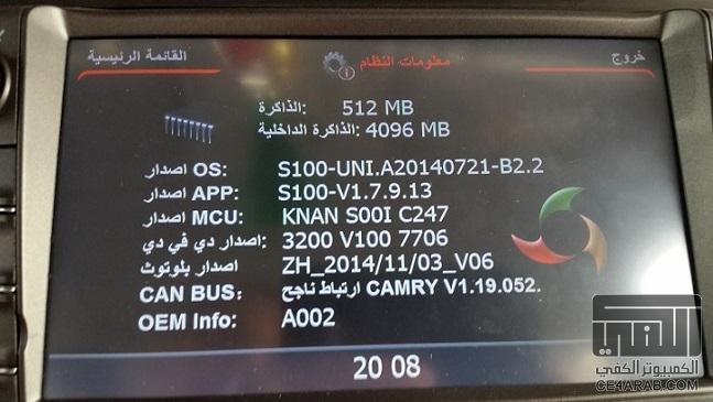 الاســـم:٢٠١٥٠٥٠٣_١٥٠٢٤٥.jpg المشاهدات:14344 الحجـــم:86.3 كيلوبايت