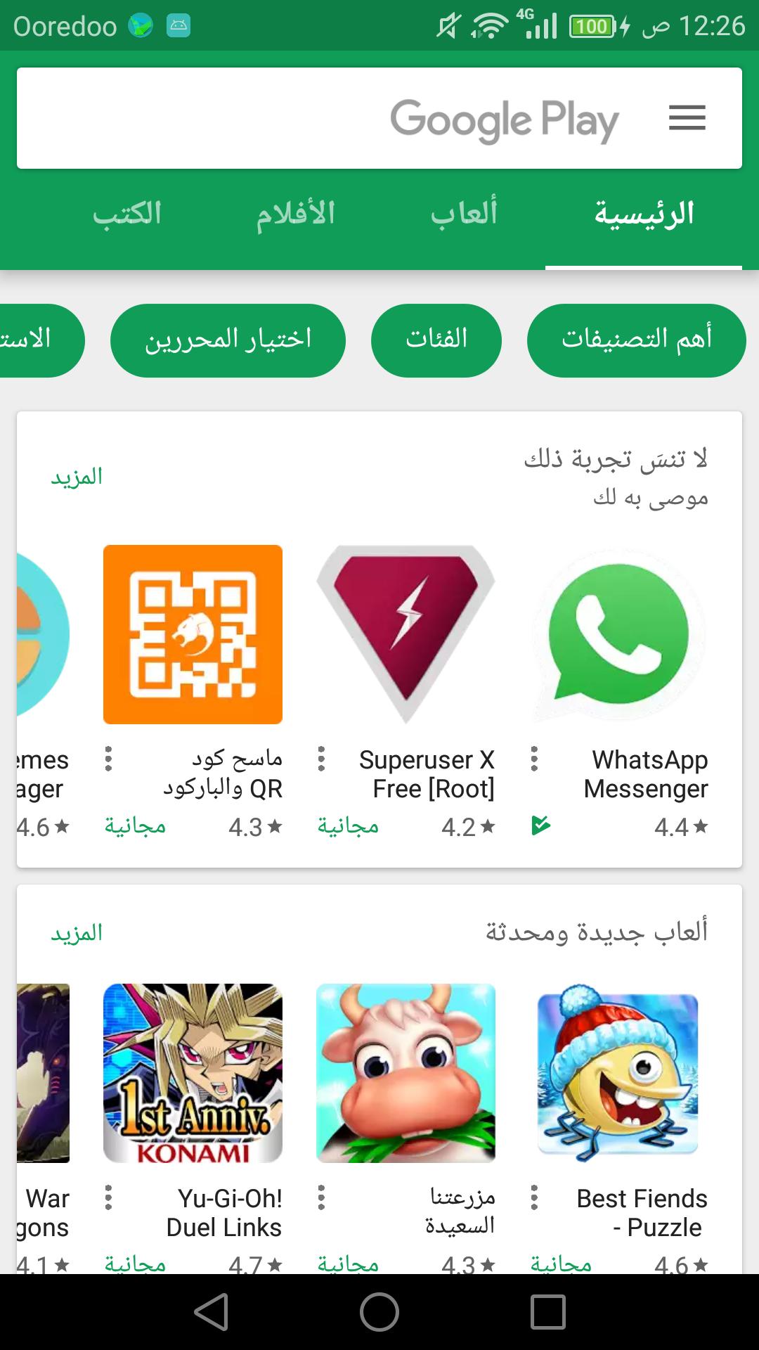 13042818pm 1215598 281348 5185053 652418.html
